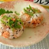 秋鮭たっぷり!アラでつくる秋味おにぎり